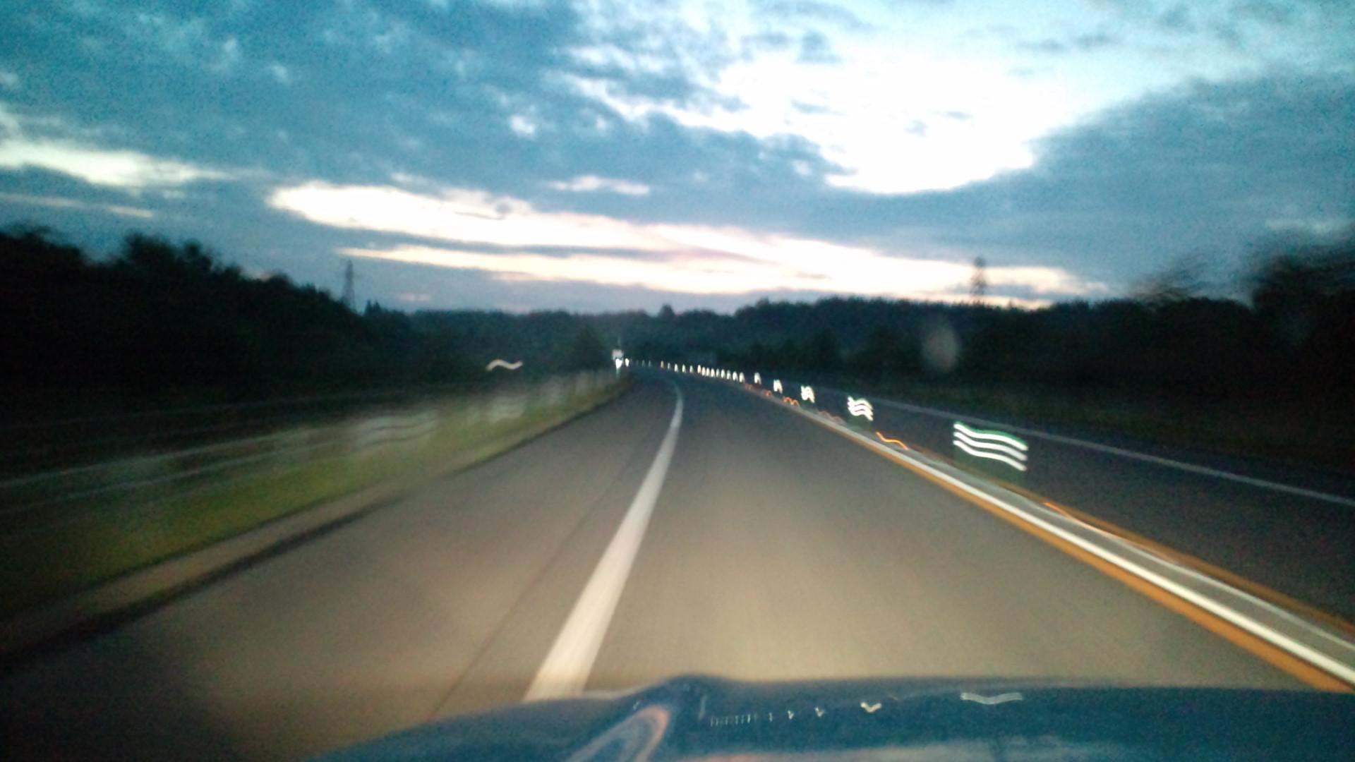 北の夜明け