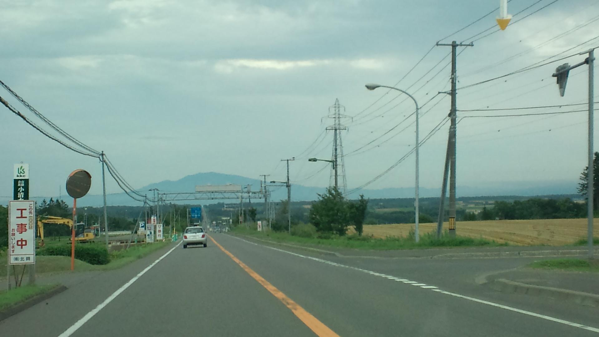 ウトロまで50km